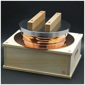 新光金属 純銅製炊飯釜 「ごはんはどうだ!」(3合/ステンレス蓋タイプ[受台セット]) CM-3S