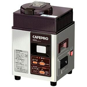ダイニチ工業 Dainichi コーヒー豆焙煎機 「カフェプロ101」 MR-101