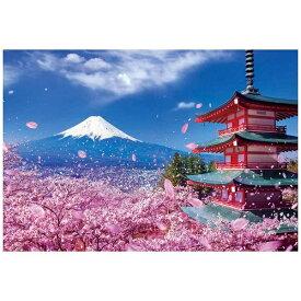ビバリー BEVERLY ジグソーパズル 33-126 富士と桜舞う浅間神社