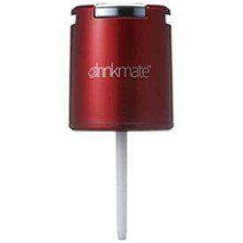 ドリンクメイト drinkmate ソーダメーカー「ドリンクメイト」用インフューザー DRM0012 レッド[DRM0012]