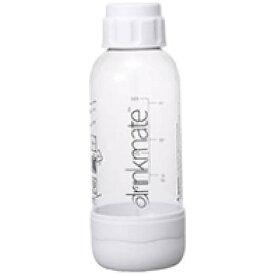 ドリンクメイト drinkmate ソーダメーカー「ドリンクメイト」用専用ボトルSサイズ DRM0021 ホワイト[DRM0021]