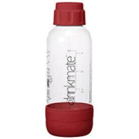 ドリンクメイト drinkmate ソーダメーカー「ドリンクメイト」用専用ボトルSサイズ DRM0023 レッド[DRM0023]