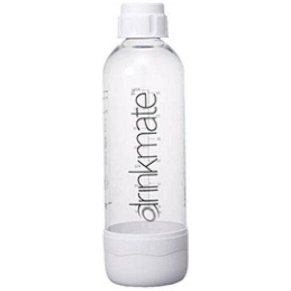 ドリンクメイト ソーダメーカー「ドリンクメイト」用専用ボトルLサイズ DRM0022 ホワイト[DRM0022]