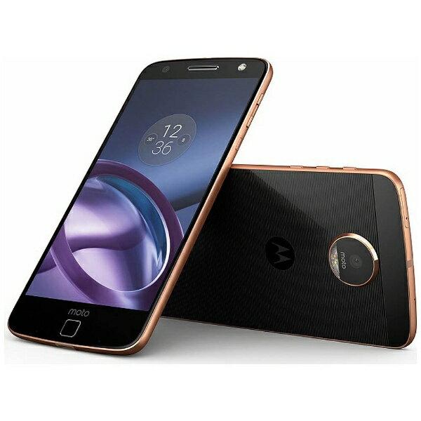 【送料無料】 モトローラ Moto Z 64GBブラック/ゴールド「AP3827AE7J4」 Snapdragon 820 5.5型・メモリ/ストレージ:4GB/64GB nano×2 ドコモ/ソフトバック/Ymobile SIM対応 DSDS対応 SIMフリースマートフォン[AP3827AE7J4][s-ksale]
