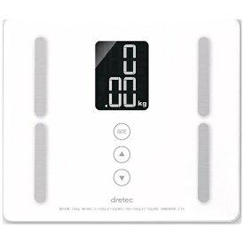 ドリテック dretec 【ビックカメラグループオリジナル】体重体組成計 BS-910-WTKD ホワイト BS-910-WTKD[BS910WTKD]【point_rb】