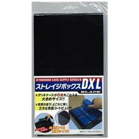 やのまん YANOMAN カードサプライシリーズ ストレイジボックスDX(Lサイズ/ブラック)