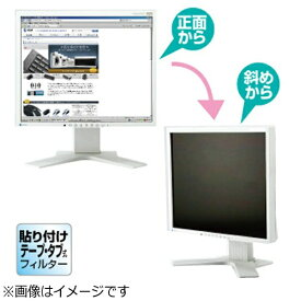 3Mジャパン スリーエムジャパン 12.1型ワイド対応 液晶フィルター [のぞき見防止] PF121WS
