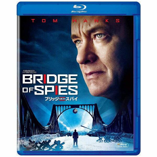 20世紀フォックス Twentieth Century Fox Film フォックス・スーパープライス・ブルーレイ ブリッジ・オブ・スパイ 【ブルーレイ ソフト】