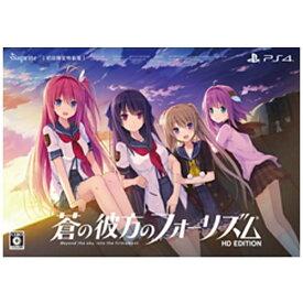 PIACCHI ピアッシ 蒼の彼方のフォーリズム HD EDITION 初回限定特装版【PS4ゲームソフト】