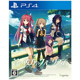 PIACCHI ピアッシ 蒼の彼方のフォーリズム HD EDITION 通常版【PS4ゲームソフト】