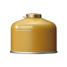 スノーピーク snow peak LPG(液化イソブタン・液化プロパン) カートリッジ ギガパワーガス250プロイソ(NET:220g) GP-250GR