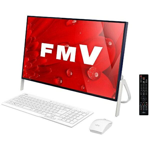 【送料無料】 富士通 23.8型デスクトップPC[Office付き・Win10 Home・Core i3・HDD 1TB・メモリ4GB] FMV ESPRIMO FH56/B1 ホワイト FMVF56B1LB (2017年春モデル)
