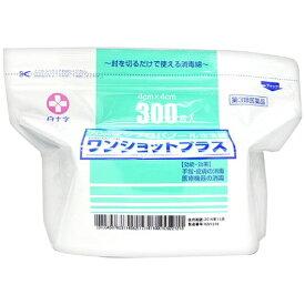 【第3類医薬品】 ワンショットプラス(300枚)【wtmedi】白十字 Hakujuji