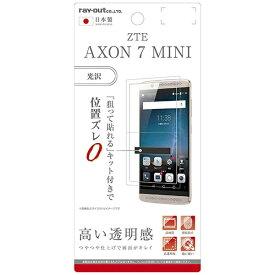レイアウト rayout ZTE AXON 7 mini用 液晶保護フィルム 指紋防止 光沢 RT-ZA7MF/A1