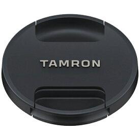 タムロン TAMRON レンズキャップ TAMRON(タムロン) CF67II [67mm]