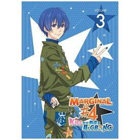 ワーナー・ブラザース・ホームエンターテイメント MARGINAL#4 KISSから創造るBig Bang 第3巻<初回仕様版> 【ブルーレイ ソフト】