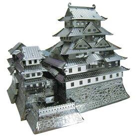 テンヨー メタリックナノパズル TMN-049 姫路城