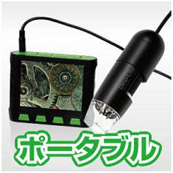 サンコー Dino-Lite Premier Portable2[DINOPP2]