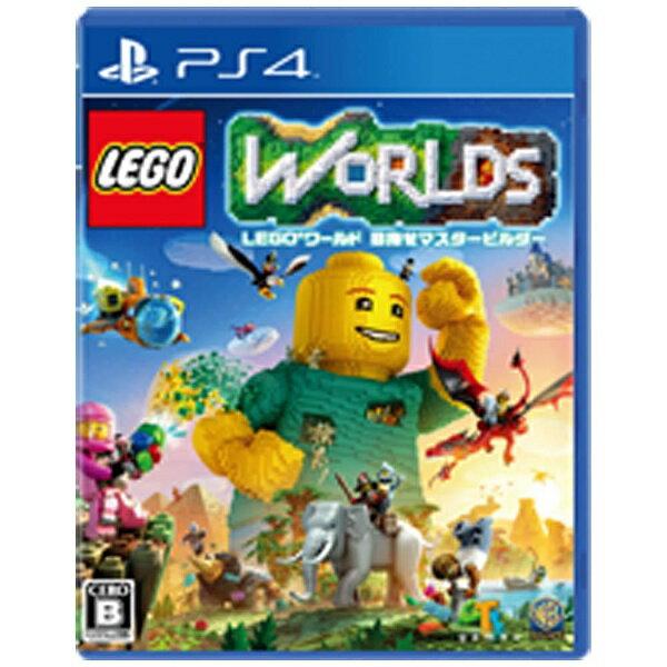 ワーナーブラザースジャパン LEGOワールド目指せマスタービルダー【PS4ゲームソフト】