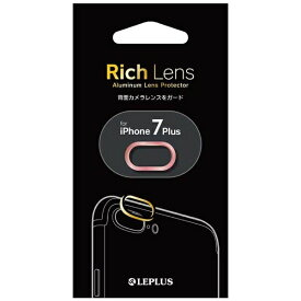 MSソリューションズ iPhone 7 Plus用 カメラレンズプロテクター Rich Lens ローズゴールド LEPLUS LP-IP7PCP02RG