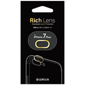 MSソリューションズ iPhone 7 Plus用 カメラレンズプロテクター Rich Lens ゴールド LEPLUS LP-IP7PCP02GD