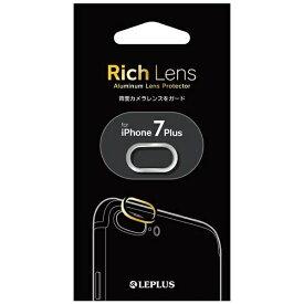 MSソリューションズ iPhone 7 Plus用 カメラレンズプロテクター Rich Lens シルバー LEPLUS LP-IP7PCP02SV