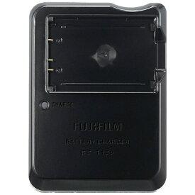 富士フイルム FUJIFILM バッテリーチャージャー BC-T125[FBCT125バッテリーチャージャー]