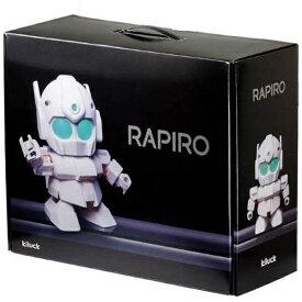 スイッチサイエンス SWITCH SCIENCE RAPIRO ラピロ [SSCI015509]〔ロボットキット〕【STEM教育】[SSCI015509]