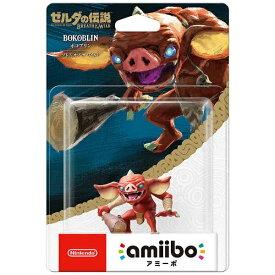 任天堂 Nintendo amiibo ボコブリン【ブレス オブ ザ ワイルド】(ゼルダの伝説シリーズ) 【代金引換配送不可】
