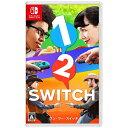 【送料無料】 任天堂 1-2-Switch【Switchゲームソフト】[12SWITCH]