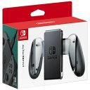 任天堂 Nintendo 【純正】Joy-Con充電グリップ【Switch】[ニンテンドースイッチ コントローラー ジョイコン]