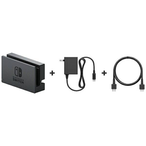 任天堂 【純正】Nintendo Switchドックセット【Switch】