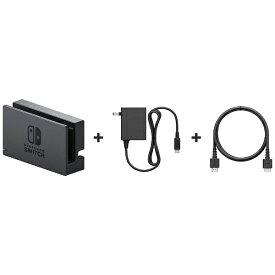 任天堂 Nintendo 【純正】Nintendo Switchドックセット【Switch】[ニンテンドースイッチ アクセサリー アダプター]