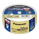 パナソニック Panasonic 【wtcomo】LM-BRS50P30 録画用BD-R Panasonic ホワイト [30枚 /50GB /インクジェットプリン…