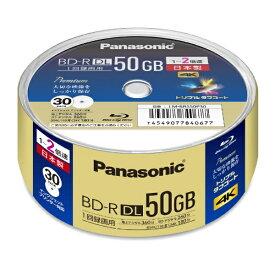 パナソニック Panasonic LM-BRS50P30 録画用BD-R Panasonic ホワイト [30枚 /50GB /インクジェットプリンター対応][LMBRS50P30] panasonic
