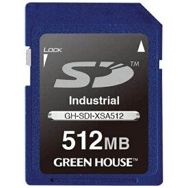 グリーンハウス GREEN HOUSE SDカード GH-SDI-XSAシリーズ GH-SDI-XSA512 [512MB][GHSDIXSA512]