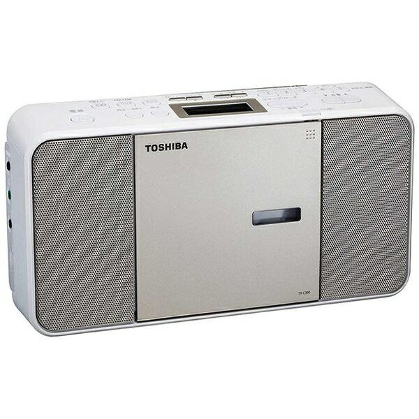 【送料無料】 東芝 CDラジオ(ラジオ+CD) TY-C300N