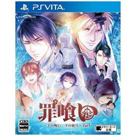 ドラマティッククリエイト dramatic create 罪喰い〜千の呪い、千の祈り〜 for V【PS Vitaゲームソフト】