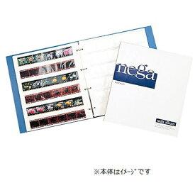 富士フイルム FUJIFILM ネガアルバムスペア台紙 10入