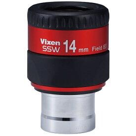 ビクセン Vixen SSW14mm