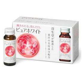 資生堂 shiseido ピュアホワイト ドリンク50ml×10本【wtcool】