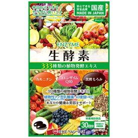 ミナミヘルシーフーズ minami 生酵素333 60球【wtcool】
