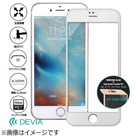 BELEX ビーレックス iPhone 7 Plus用 Jade Full Screen Tempered Glass 0.26mm ホワイト Devia BLDVSP7035WH