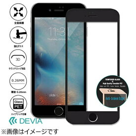 BELEX iPhone 7 Plus用 Jade Full Screen Tempered Glass 0.26mm ブラック Devia BLDVSP7035BK