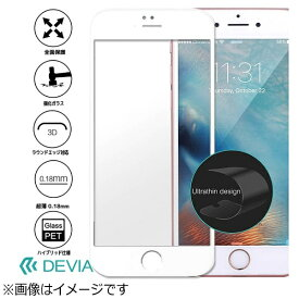 BELEX ビーレックス iPhone 7 Plus用 Jade2 Full Screen Tempered Glass 0.18mm ホワイト Devia BLDVSP7040WH