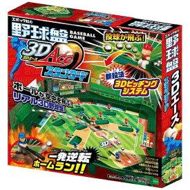 エポック社 EPOCH 野球盤3Dエース スタンダード[人気ゲーム 1202]