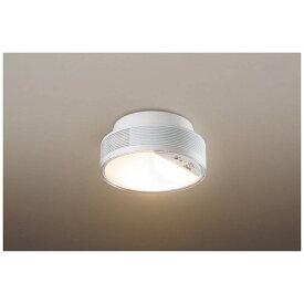 パナソニック Panasonic HH-SB0094L LEDシーリングライト [電球色][HHSB0094L]