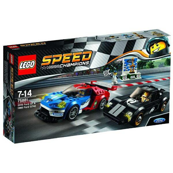 レゴジャパン LEGO(レゴ) 75881 スピードチャンピオン 2016 フォード GT & 1966 フォード GT40