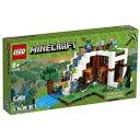 【送料無料】 レゴジャパン LEGO(レゴ) 21134 マインクラフト 滝のふもと