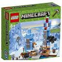 【送料無料】 レゴジャパン LEGO(レゴ) 21131 マインクラフト 氷柱